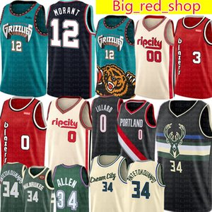 NCAA 12 Ja Morants Damian 0 Lillard 00 Jersey Giannis 34 Antetokounmpo Basketball Trikots Ray 34 All Retro Retro
