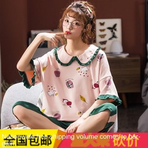 P4sDL 2020 new round collar short trousers casual trousers sleeve cropped pants pajamas female Korean style cotton casual large size home su
