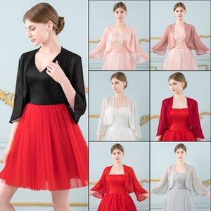 Chiffon long formal evening dress sleeve shawl new evening dress Chinese cardigan bride black red umbrella arm
