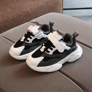 New Boys Sneaker Girls Fashion Kids Sneaker Spring Autumn Father Shoes Breathable Soft Children Toddler Baby Girl Shoes Spikes Running 3Klu#