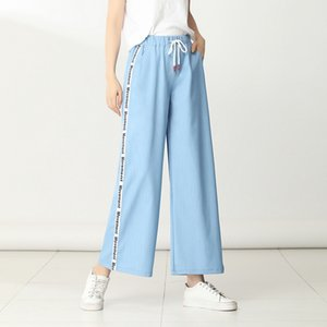 InstaHot Casual High Waist Pants Women 2020 Spring Summer Ankle-Length Drawstring Trousers Women Loose Wide Leg Cotton Pants 4XL