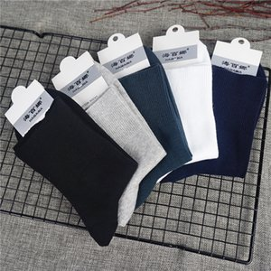 men's high-heeled pure double-needle pine thick solid color casual cotton socks cotton socks