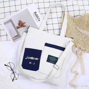 Designer-Pink Sugao Women Canvas Handbag Shoulder Bag Fashion Crossbody Bag Student Messenger Bag Multi-function Handbag Casual Wild Bags