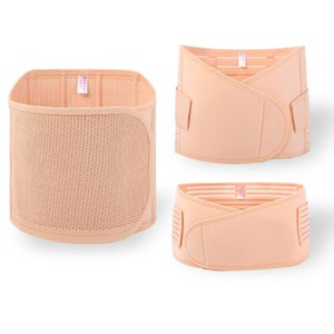 CRWqv Postpartum abdominal special for Postpartum Bellyband designed for puerpera spontaneous delivery cesarean binding belt body shaping wa