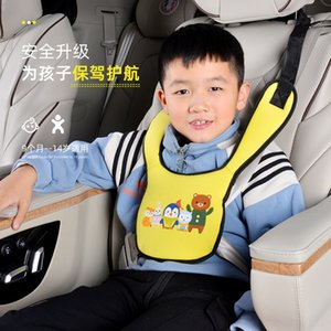 sécurité sécurité des enfants ceinture de protection facile à porter la ceinture de sécurité du bébé pour les enfants de protection de voiture