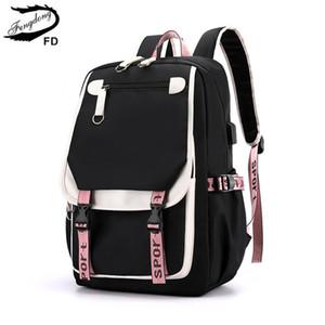 uggage Sacs à dos Fengdong enfants de l'école pour les filles style coréen noir rose mignon sac à dos sacs à dos Cartable pour les adolescentes kawaii ...