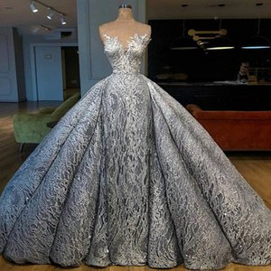 Gorgeous Lace Arabic Evening Dresses With Detachable Skirt Sheer Neckline Middle East Prom Gowns Robe De Soiree