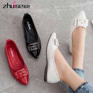 ZHUISE Damenschuhe Herbst 2020 neue Lackleder vielseitig Leder flach Mund koreanische flache weiche Sohle Schuhe rot