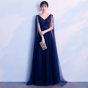 Elegant V-neck Evening Dresses Long Fashionable Blue Prom Gown Dress with Watteau Train A-line Formal Wedding Party Dress