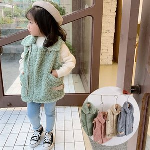 Escudo TAO.CATkids estilo chaleco de 2019 Invierno de Corea nuevas pequeñas y medianas chicas de piel turca chaleco de la capa de color sólido