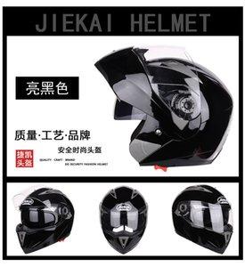 casque de moto Jiekai couverture complète casque ouvert mâle à double lentille casque locomotive quatre saisons de sécurité