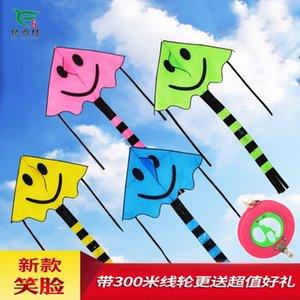 Weifang yüz çocuk karikatür gökkuşağı uzun kuyruk Weifang özel teklif uçan gülen yüz özel teklif uçurtma esinti uçurtma gülümseyen