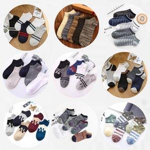 Online-Shop Boot fester reine Farbe des Mannes unsichtbare Boots-Baumwolle unsichtbare Socken Schweiß absorbieren atmungsaktiv Herrensocken ausreichend