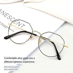 Ultra-light metal frame art students Myopia plain glasses can be matched with myopia glasses without paint and face clip