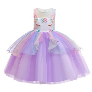 Unicorn Princess Dress 2020 The New Cartoon Cute Lace Girls Dress Sweet Tutu Prom Dresses for Girls Clothes 3-8year Old