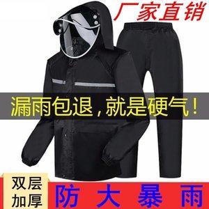 zC9Jq Yağmurluk ve yağmur erkekler Motosiklet seti pantolon takım elbise pantolon elektrikli motosiklet çift katmanlı su geçirmez tüm vücut bölünmüş rainc sürme uyabilmesi