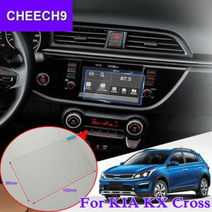 Internal Accessories 7 inch Car GPS Navigation Screen HD Glass Protective Film For KIA KX Cross