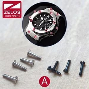 4pcs / H conjunto em forma de cubo de parafuso para parafuso H relógio banda / cinta / caso lug / correia cubo bigbang, acessórios de relógio de manutenção (A posição) # D9Qg