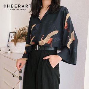 Cheerart Autumn Vintage Japanese Blouse Women V Neck Loose Top Femme Crane Print Black Fall Blouse Clothing CX200714