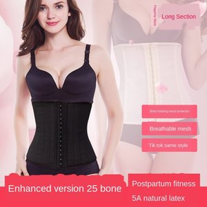 25 steel bone breathable rubber corset belly Mesh cloth mesh cloth Sports waist band postpartum belly band waist seal