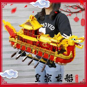 3325pcs XINGBAO 25002 Creative The Chinese Royal Dragon Boat City Building Blocks Bricks Kids Toys Gifts Compatible DIY Architecture