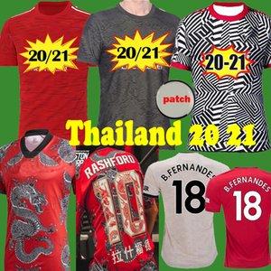 20 21 Bruno FERNANDES joueur homme Vertion Pogba United Soccer 2020 Maillots Maillots manchester utd Rashford enfants 2021 Kit Football away Shirt
