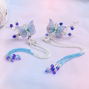 FORSEVEN 1 Pair Butterfly Long Tassel Step Shake Hairpin Hair Clip Wedding Hair Jewelry Headpieces for Women Chinese Hanfu Dress