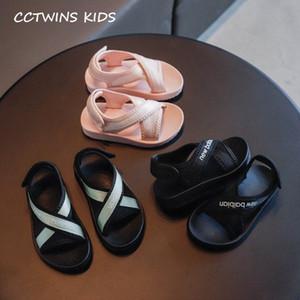 Обувь для девочек 2020 Летняя Мальчики Мода Повседневная обувь ребёнки пляж сандалии Дети Black Soft Flat Малыши PY BS 040 Обувь молодежи Купить VrtT #