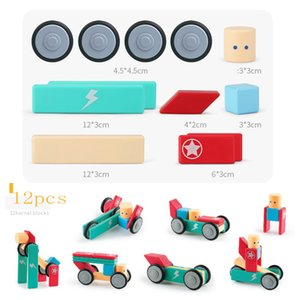 Magnetic Minds Magnetic Imitation Wooden Block 12 Piece Set | Classic and Stylish Gift toys for Chirlren Y200414