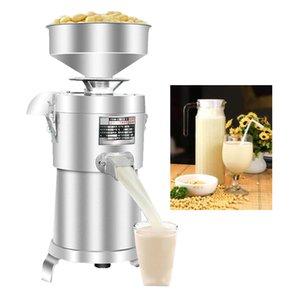 750W Broyage soja commercial en acier inoxydable machine électrique soja Maker lait de soja machine automatique de lait Fraiseuse