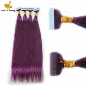 اللون الأرجواني PU اللحمة ملحقات الشعر ريمي الشعر قطعة 40PCS على الشريط حزمة 100gram في حزم الشعر الإنسان