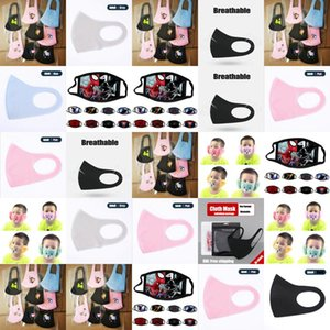 Dhl Same Day Shipping Ice Silk Cotton Masks 20200620 Boys Girls Lady 048Usd High End Packaging Animals Face Mask Kids Designer Masks bde2010
