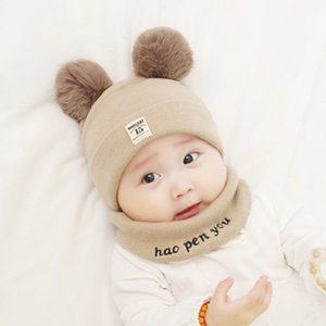 Kids Baby Casula Hat Autumn Winter Boys Girls Baby Newborn Knitted Hat Childrens Warm Bib Hat 2020 Fashion Beanie