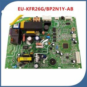 Klima Modüler Kurul, AB-KFR26G / BP2N1Y-AB panosu için iyi bir çalışma