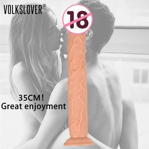 VOLKSLOVE 35CM Super Big Dildos with Strong Suction Cup realistic huge horse dildos no vibrators adult toys toys for woman sex Y200616