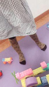Chaussettes à tricoter à tricoter pour enfants à la mode Enfants genou haut kinted chaussettes décontractées chute garçons filles coton chaussette respirante A3722