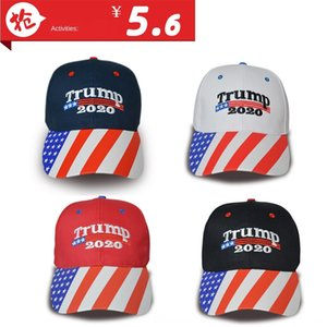 Hot sale pure cotton Trump 2020 baseball baseball cap cap embroidered printing duck tongue hat