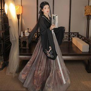 Fairy Женщины Hanfu платье Традиционная китайская одежда Фестиваль Outfit Вышивка Ancient Folk Stage Performance Танцевальные костюмы
