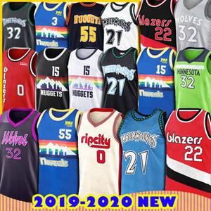 Minnesota Timberwolves Kevin Garnett Jersey Portland Trail Clyde Drexler Blazers Basketball Denver Dikembe Mutombo Nugget Maillots Allen Ville