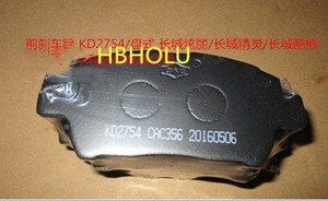 High quality Brake pad 3502340-G08 9100705 for Great Wall Haval M4 w62g#