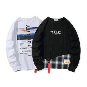 남성 가을 힙합 낙서 패치 워크 격자 무늬 후드 캐주얼 풀오버 땀 까마귀 남성 패션 스케이트 보드웨어