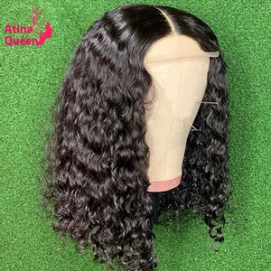 Deep Curly 4x4 Short Bob Closure Wig Pre plucked 150% Remy Lace Front Human Hair Wigs Frontal Wig For Black Women
