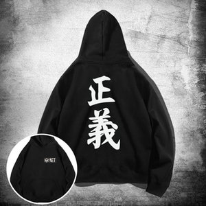 One Piece Justice Letter Print Pullover Cotton Warm Sweatshirt Men Harajuku Hooded Hoodie Unisex Top Streetwear Anime Clothes