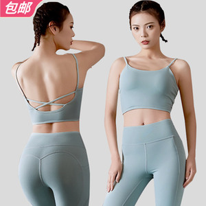 High-End Sports Womens Suit Summer Yoga Clothes Fashion Running Fitness Service Quick-Drying Online Celebrity Casual  30