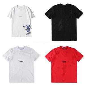 Wholesale Cheap Sublimated Custom Man T-Shirt 100% Polyester Blank Quick Dry T-Shirts #QA697