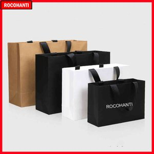 50X Custom Paper Shopping Bag With Ribbon Handle for Clothing Gift Packaging CX200715