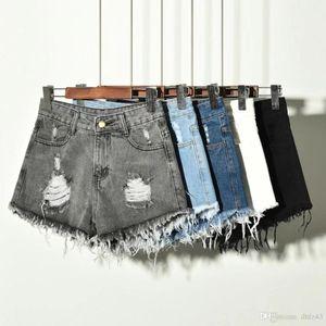 2019 New Womens Sexy High Waist Tassel Ripped Jeans Summer Large Size Denim Shorts
