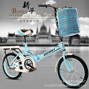 Factory Wholesale 16-Inch 20-Inch Folding Bicycle Childrens Big Children Adult Boys and Girls Students Bicycle Gifts
