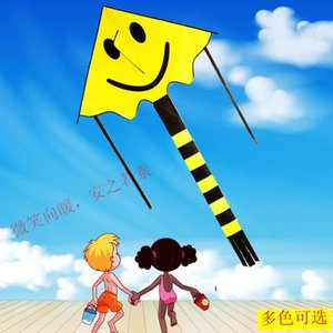 Weifang New smiling face children's Weifang kite new easy to sell smiley face yi mai cartoon kite easy to fly and sell