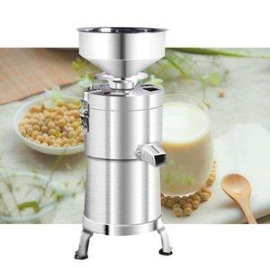 2020, Commercial Soya Milk machine en acier inoxydable lait de soja machine électrique 220v Slurry Séparez Maker Soymilk Tofu